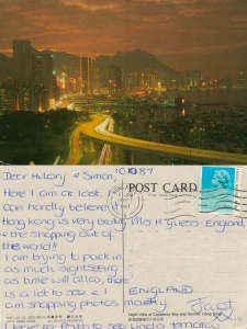 with love from Hong Kong